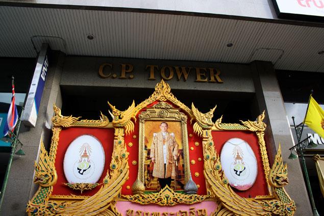 Imagen del rey de Tailandia