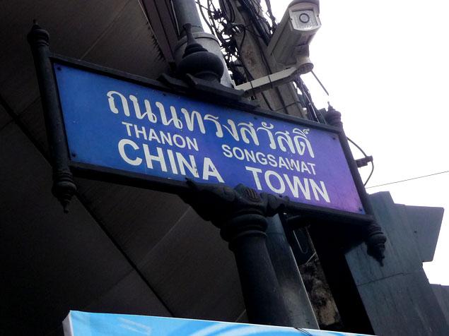 Ni Hao Chinatown Bangkok