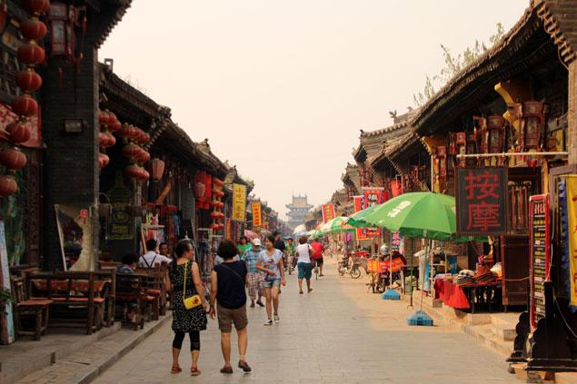 Calle principal de la ciudad