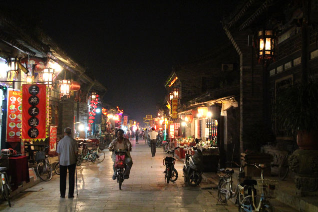 Nan Dajie al anochecer