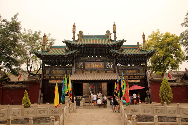 Templo dedicado a Confucio