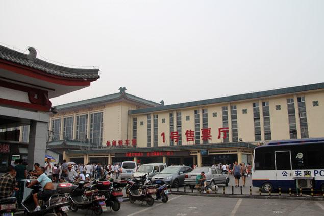 Estación de tren de Xi'an