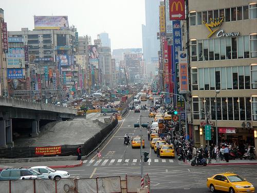 Ciudad de Kaohsiung