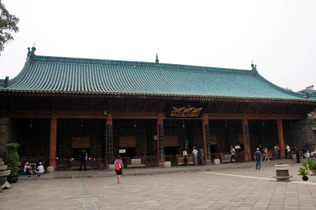 Pabellón de la Gran Mezquita