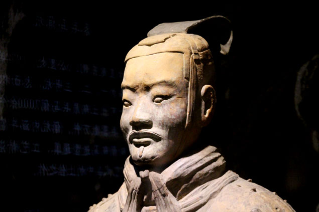 Guerrero de Xi'an