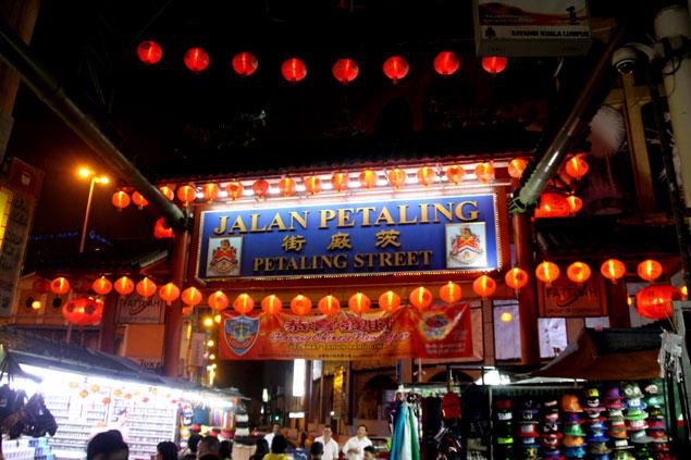 Jalan Petaling , centro de Chinatown