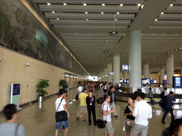 Aeropuerto de Kunming , itinerario por China de tres semanas