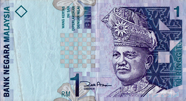 Billete de 1 Ringgit
