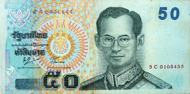 Billete de 50 Bath Tailandés