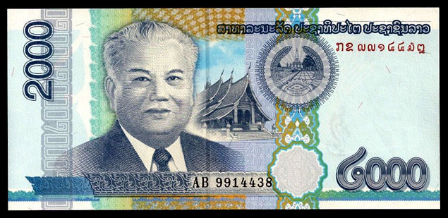 Billete de 2000