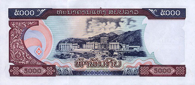 Billete de 5000 LAK