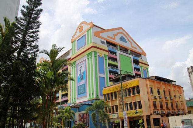 Centro de Kuching