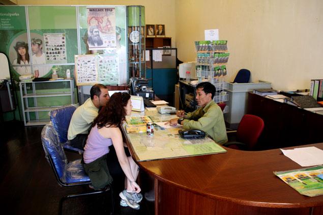Oficina de Kuching