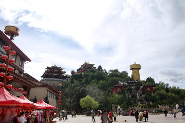 Parque Guishan