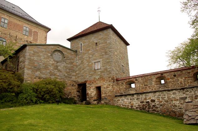 Parte del fuerte