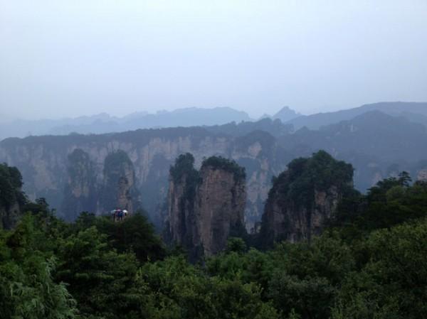 Parque Natural de Zhanjaijie