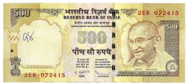 Billete de 500 Rupias