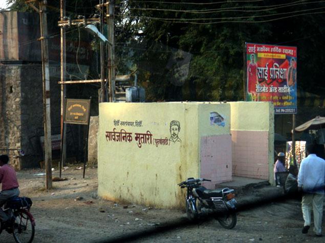 Urinarios públicos