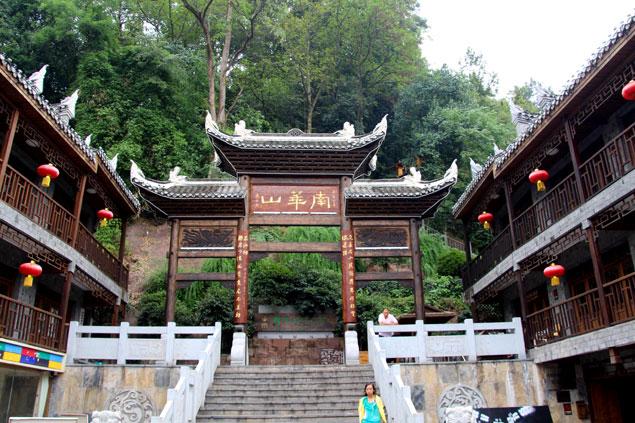 Arco chino