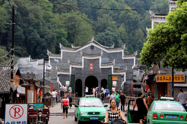 Casco antiguo de Fenghuang
