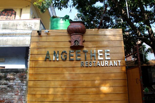 Restaurante en Varanasi