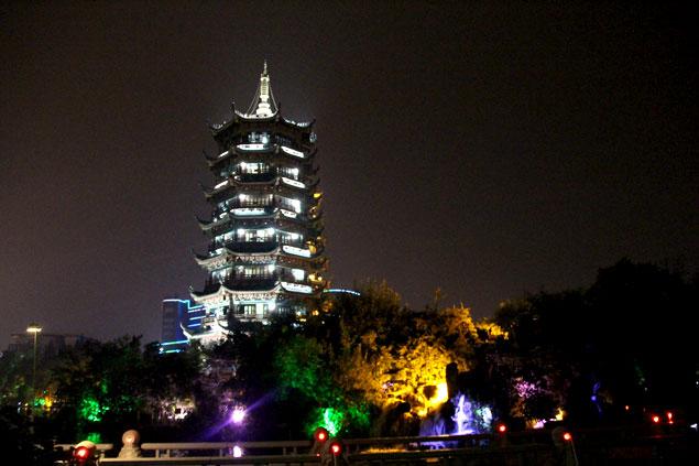 Pagoda de la luna