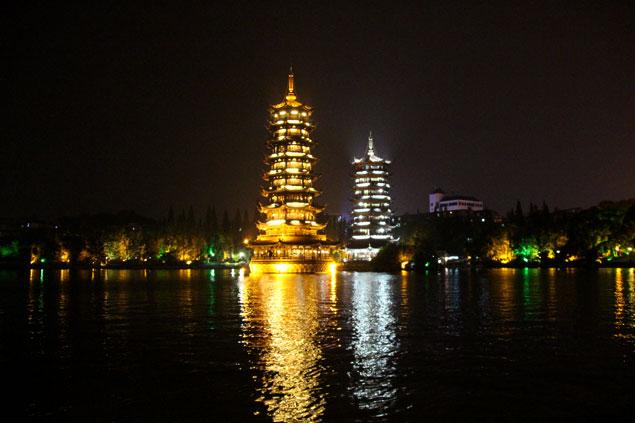 La primera, la Pagoda del Sol