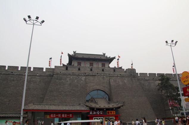 Muralla de Xi'an