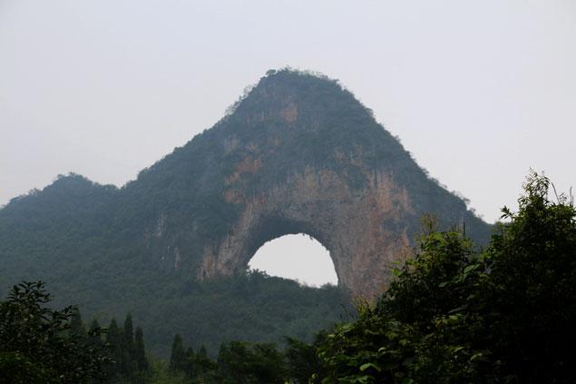 La famosa Moon Hill