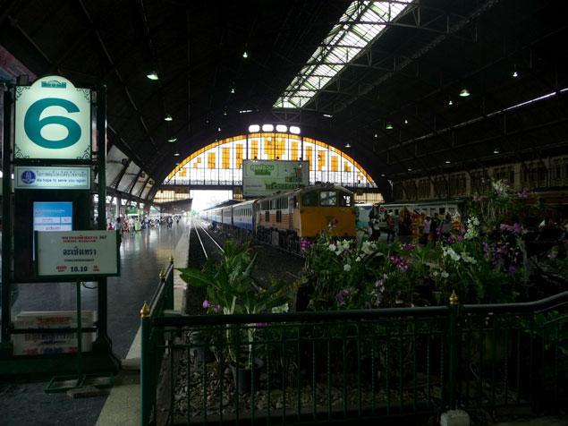 Estación de Hua Lamphong
