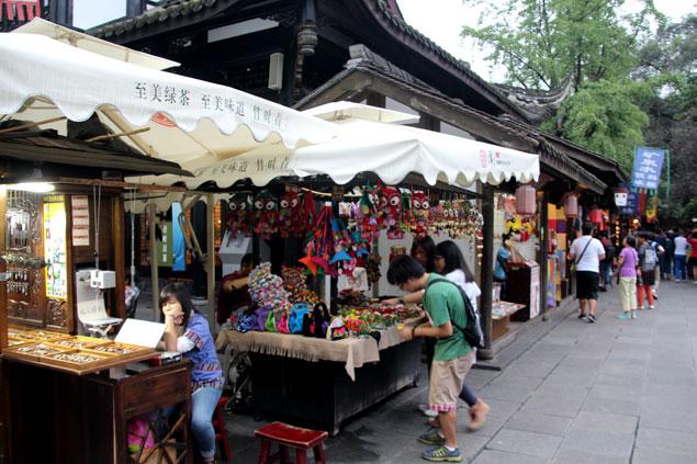 souvenirs en Jinli Street