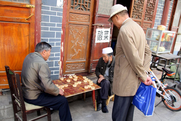 15 curiosidades de China (La hora de la partida)