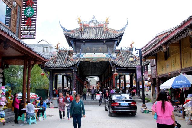 Centro histórico de Songpan
