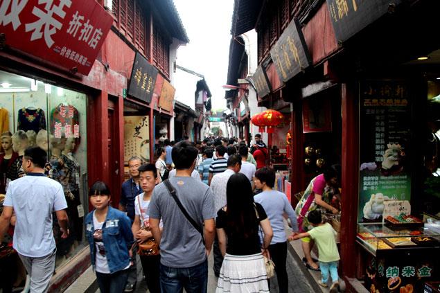 Zona de tiendas de Shanghai