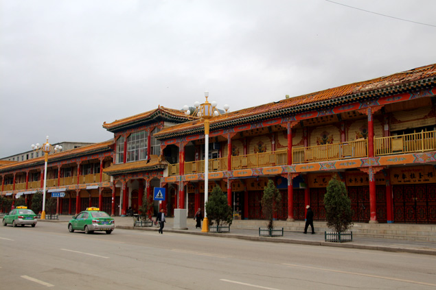 Reming Jie , eje de Xiahe