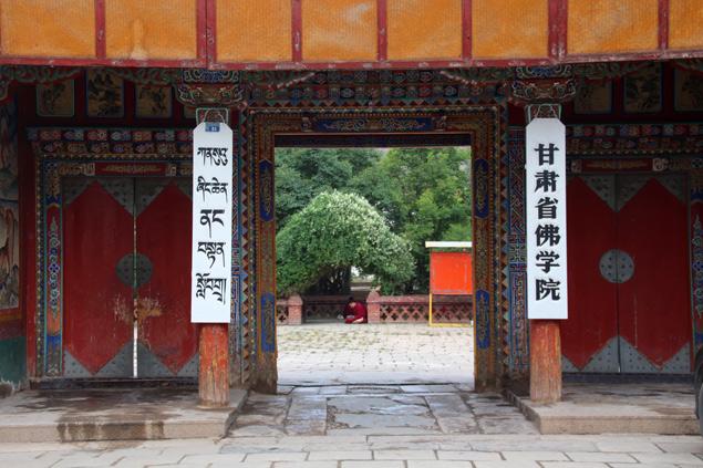 Bienvenidos al Monasterio de Labrang