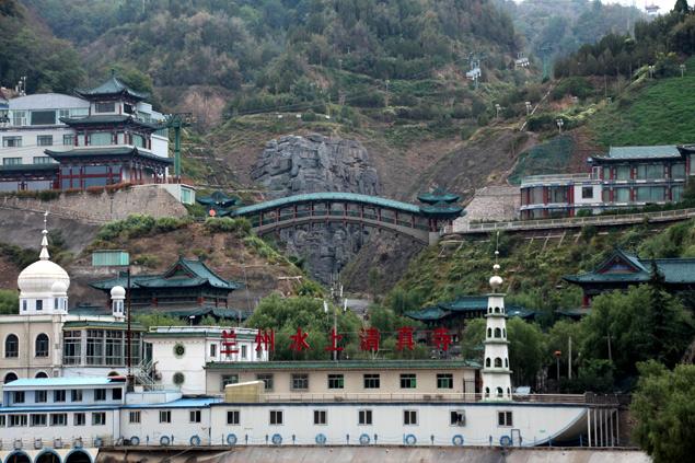 Baita Shan , una colina mística
