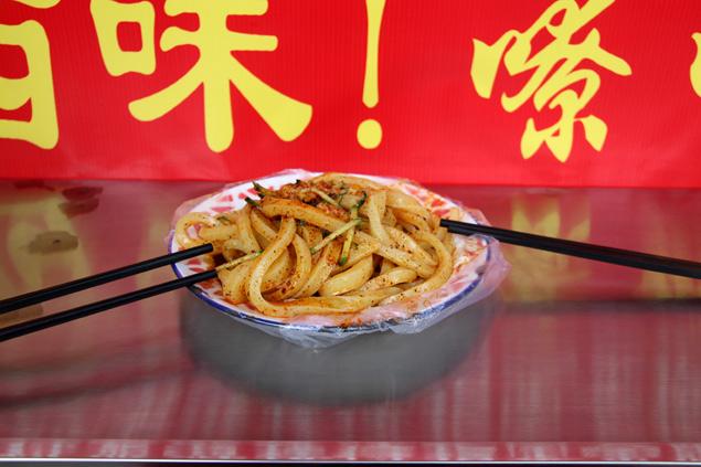 Los sabrosos fideos de Lanzhou noodles