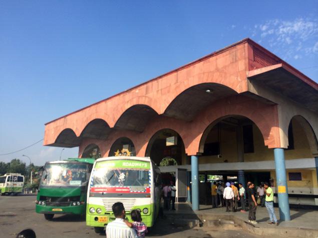 Estación de autobuses de phathankok