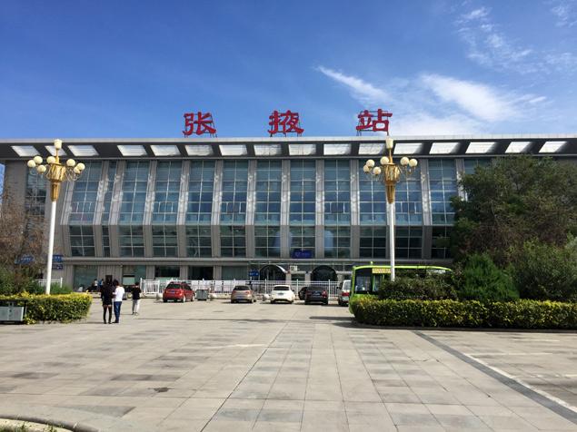 Estación de tren de Zhangye