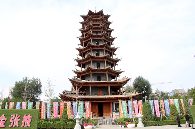 La pagoda de madera de Zhangye