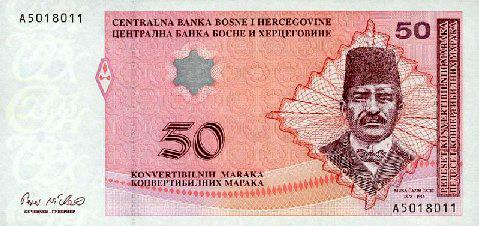 50 MK (Bosnia moneda y cambio)