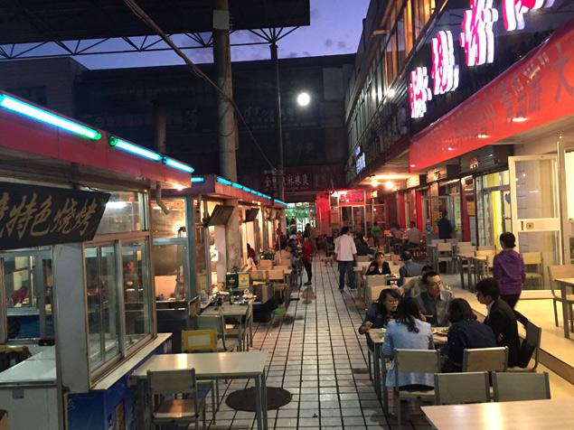 Mercado de comida de Jiayuguan