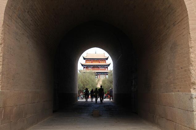 Fuerte de Jiayuguan , emblema de China