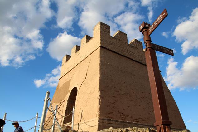 Una de las atalayas de Xuanbi