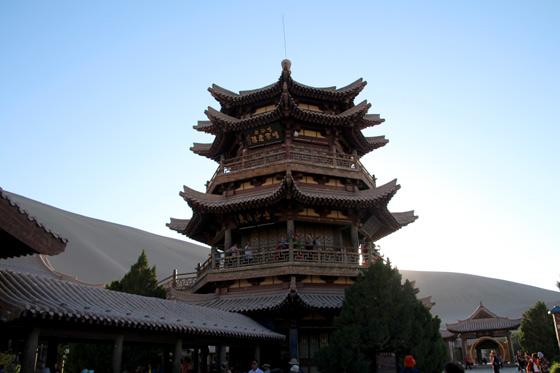 Pagoda principal en el Lago de la luna creciente