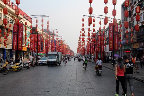 Centro de Luoyang
