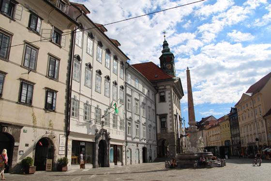 Magestrat o Ayuntamiento de Ljubljana