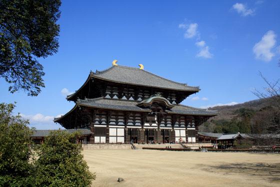 Parque nacional de Nara