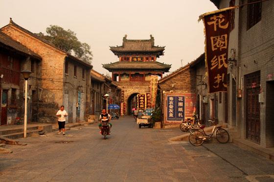 Imagen de Gu Lou , la torre del tambor que ver en Luoyang